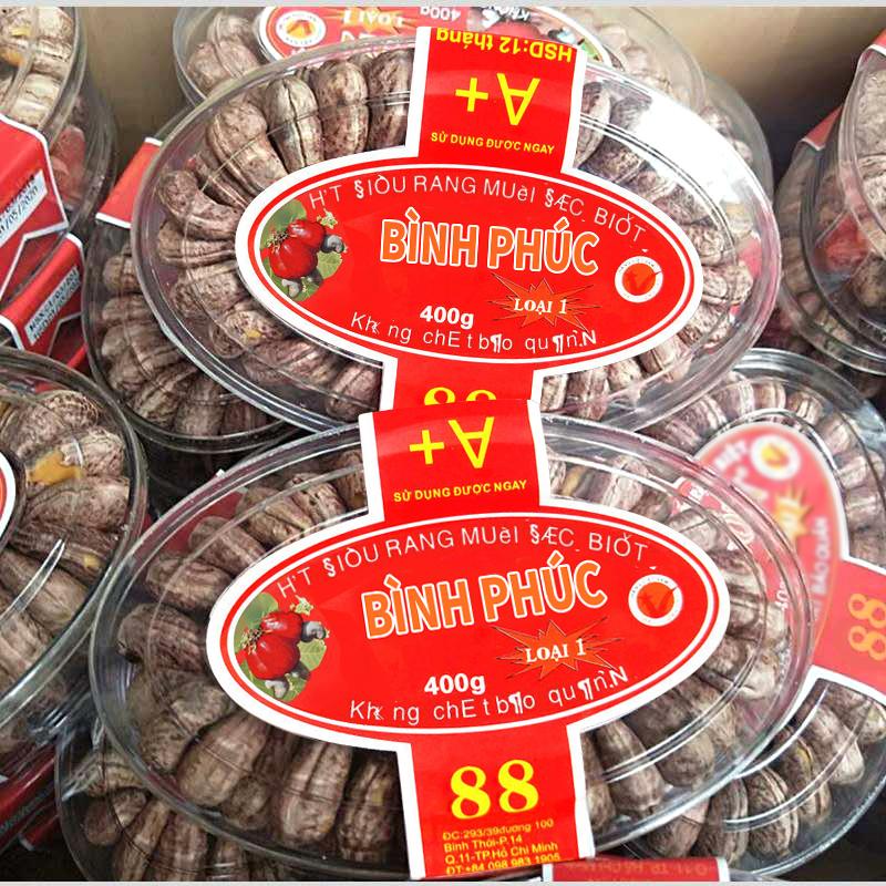 越南腰果炭烧盐焗带皮进口腰果 红标4盒装 坚果干果特产零食 包邮