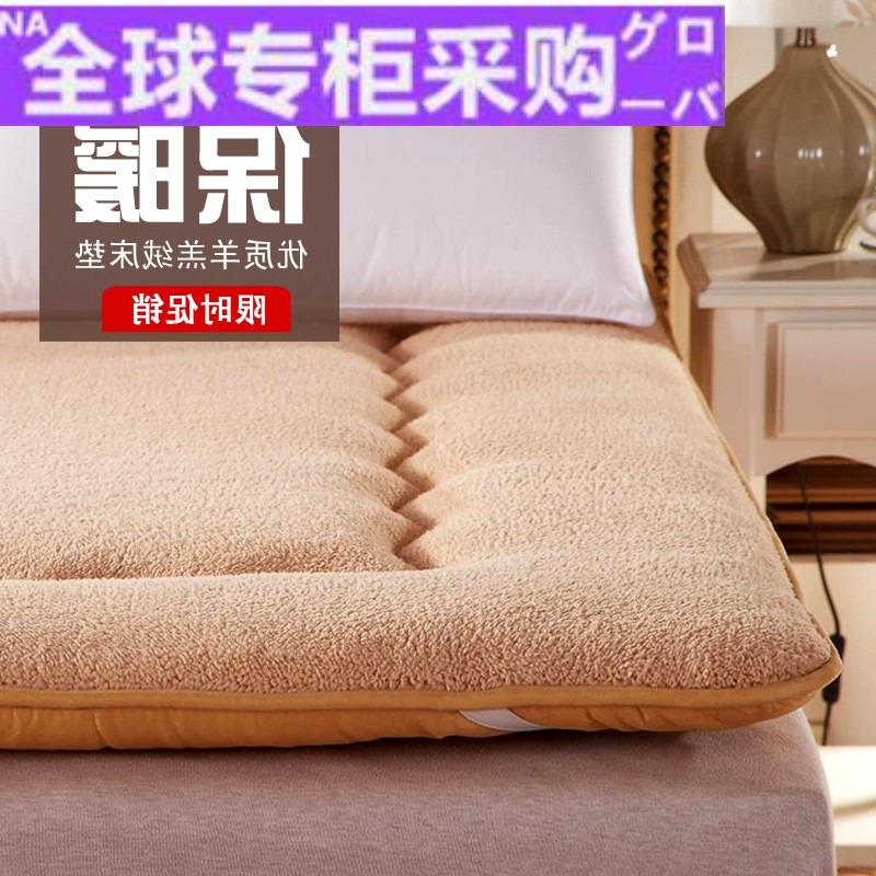 日本 法兰绒床垫毛绒羊羔1.8m1.5米加绒加厚保暖珊瑚双人床褥子1.