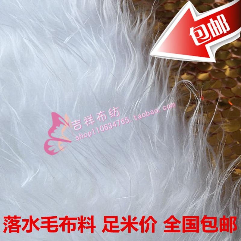 白色婚庆布料落水毛长毛绒毯毛毛布柜台首饰垫布绒布地毯绒料