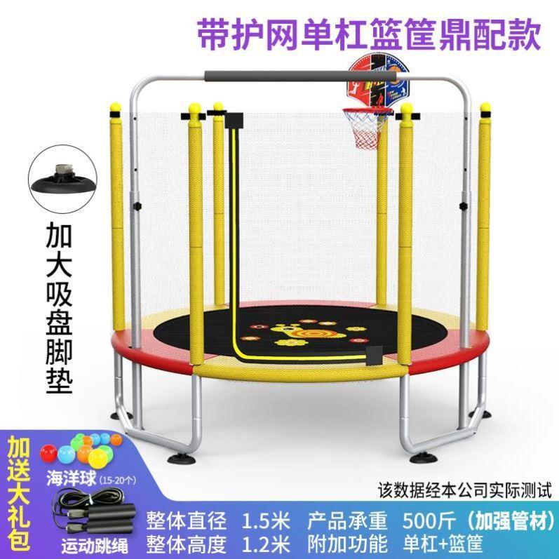 护栏大型弹力带护网小型圆形沙滩大人蹦蹦床家用儿童室内蹦极小孩