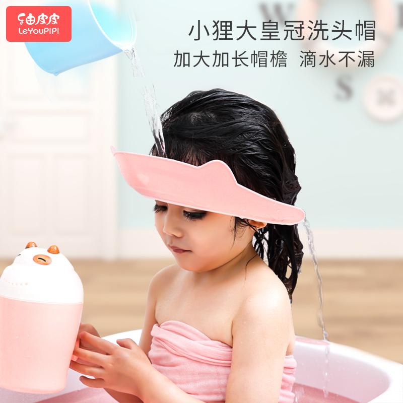 宝宝防水护耳洗发帽洗头神器洗头发婴儿童淋浴洗澡帽子小孩洗头帽