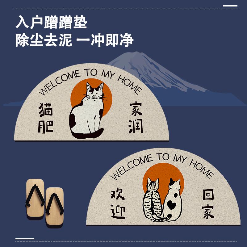 日式卡通猫咪进门入户门防滑门垫评价好不好