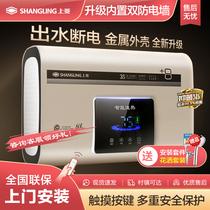 包安装上菱电热水器电家用扁桶新款热水器卫生间洗澡4050L60升80