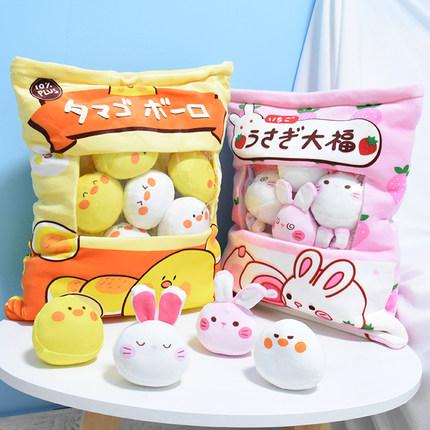。ins可爱零食包抱枕一大袋小兔子公仔玩偶毛绒玩具网红少女心礼