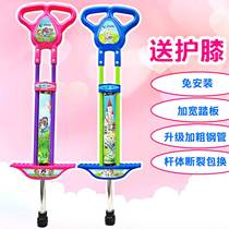 Minos kids jump Pole doll jump kid jumping bungee jumping rod jump stick safety Bounce