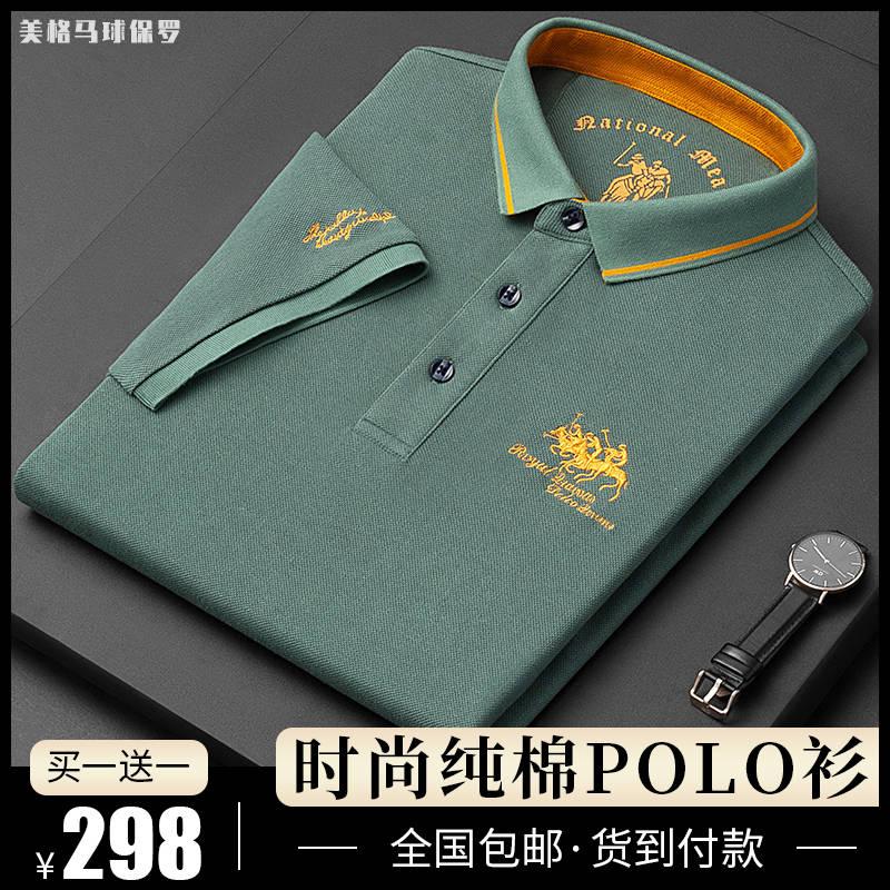 MEG Polo Paul wrinkle resistant seamless t-shirt mens fashion age reduction international brand non iron pure cotton high grade polo shirt