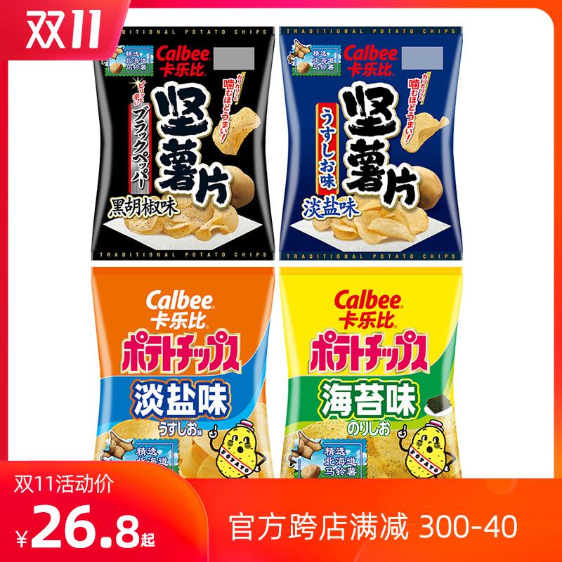 日本进口calbee淡盐味60g*海苔