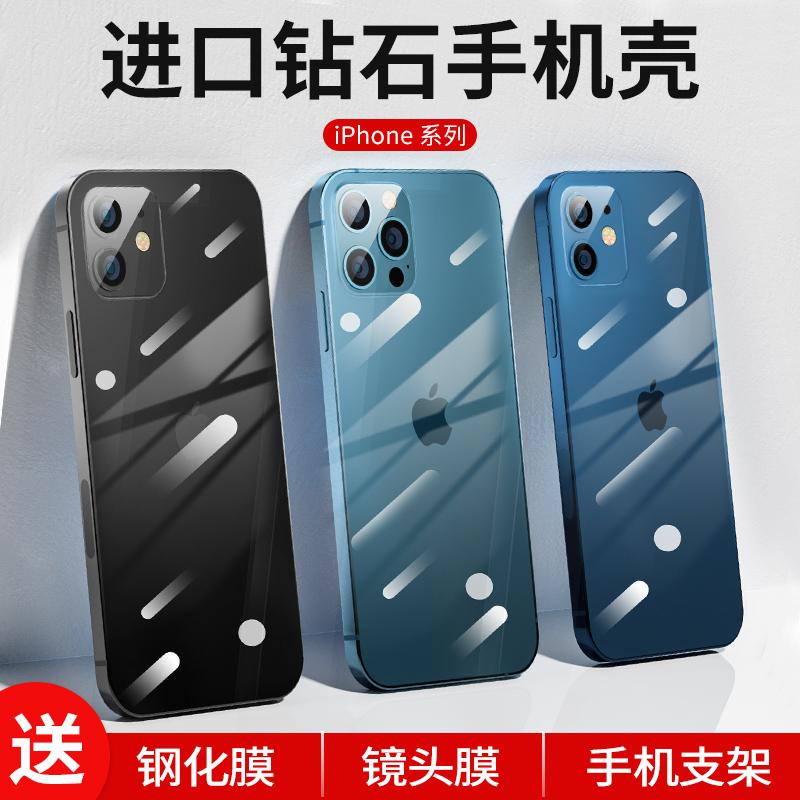 喜来喜苹果iphone11/12手机壳iphone12promax超薄�;た瞧还�x/xr/7/8plus新款全透明防摔手机套男女适用于