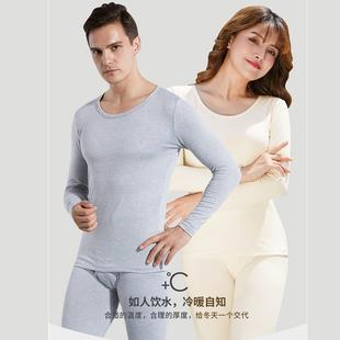 德绒阳离子秋衣秋裤女士情侣套装少女男士保暖内衣薄款打底棉毛衫