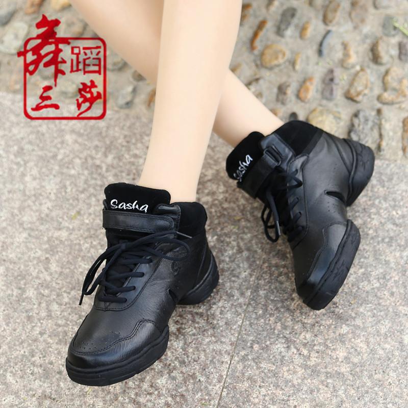 三莎舞蹈鞋新款广场舞鞋女秋冬爵士舞鞋真皮软底现代跳舞鞋健身操
