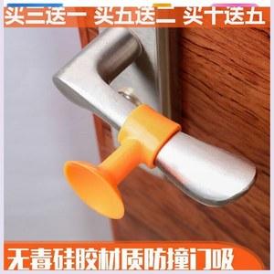 房间门保护套卫生间门把浴室门卧室把手防护防撞墙手柄门吸通用型