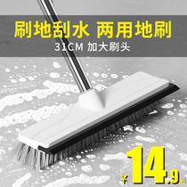 卫生间刮水器地刮浴室地面扫帚扫水拖把刷地两用一体厕所地板扫把