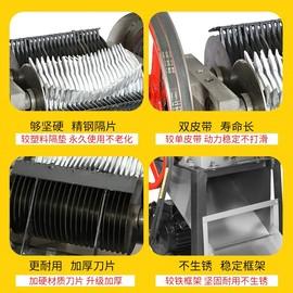 电动切鱼机切片大型商用不锈钢全自动大功率碎鱼机鱼饲料养殖专用