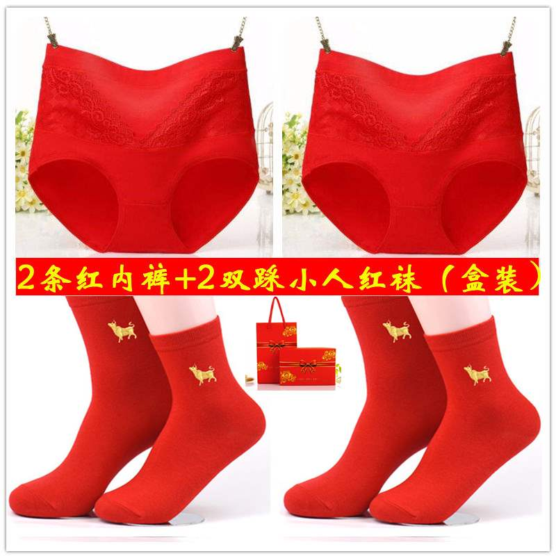 Cow benmingnian female fat mm cotton high waist plus large size underwear Sock Set Red mother wife gift