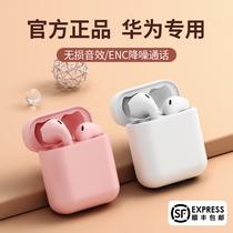 无线蓝牙耳机半入耳式适用于huawei华为P30pro双耳P40小米oppo苹果vivo男女生款可爱马卡龙荣耀Nova原装正品