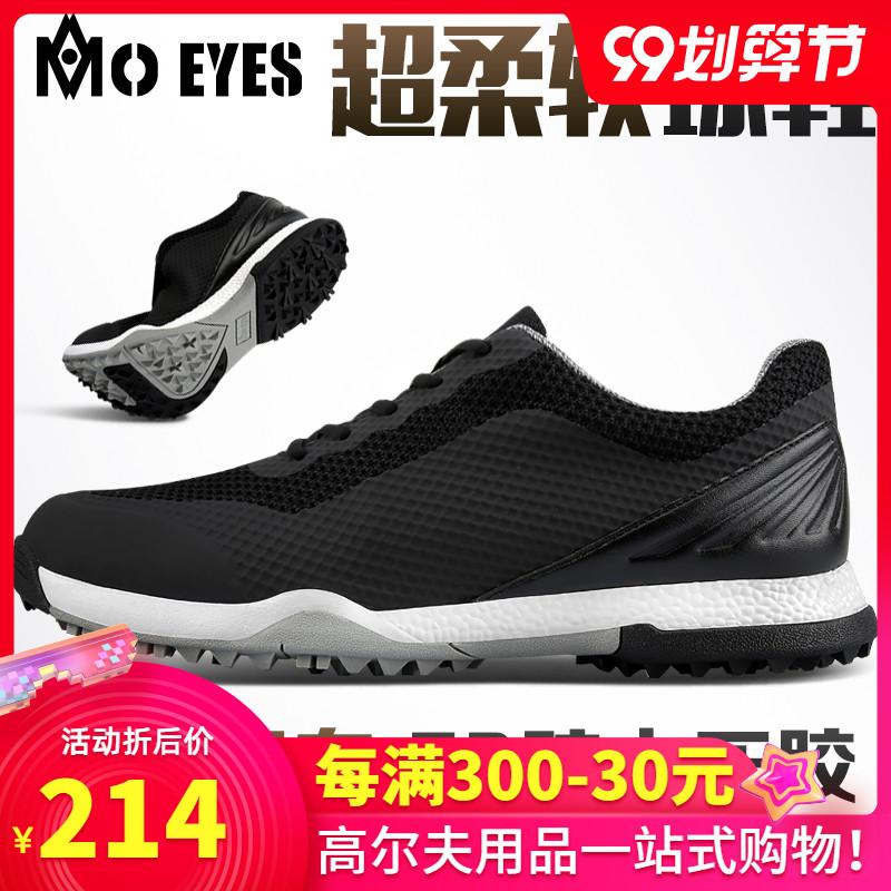 透气高尔夫防水魔眼新款球鞋男士球鞋型夏季鞋子防滑底2020