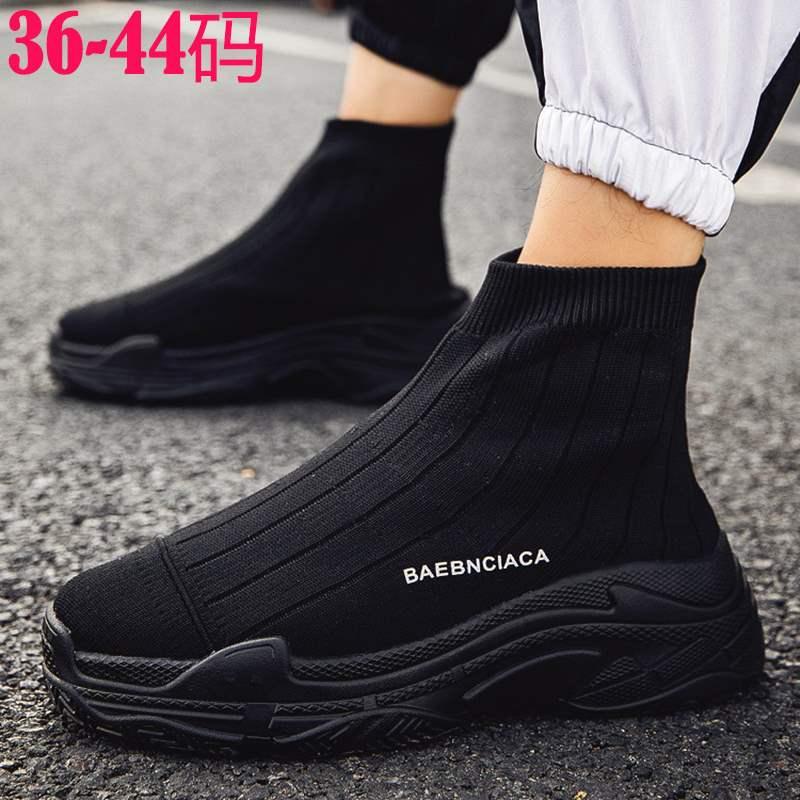 春天纯黑色高帮袜子鞋女透气网面运动鞋无鞋带全黑底厚底增高男鞋