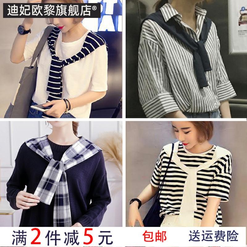 韩版打结小披肩袖子搭肩假领子男女护颈椎百搭围巾纯棉披肩假衣领