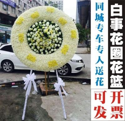 清明节扫莫湛江丧事用品花篮花圈白事哀悼廉江吴川霞山区送殡仪。