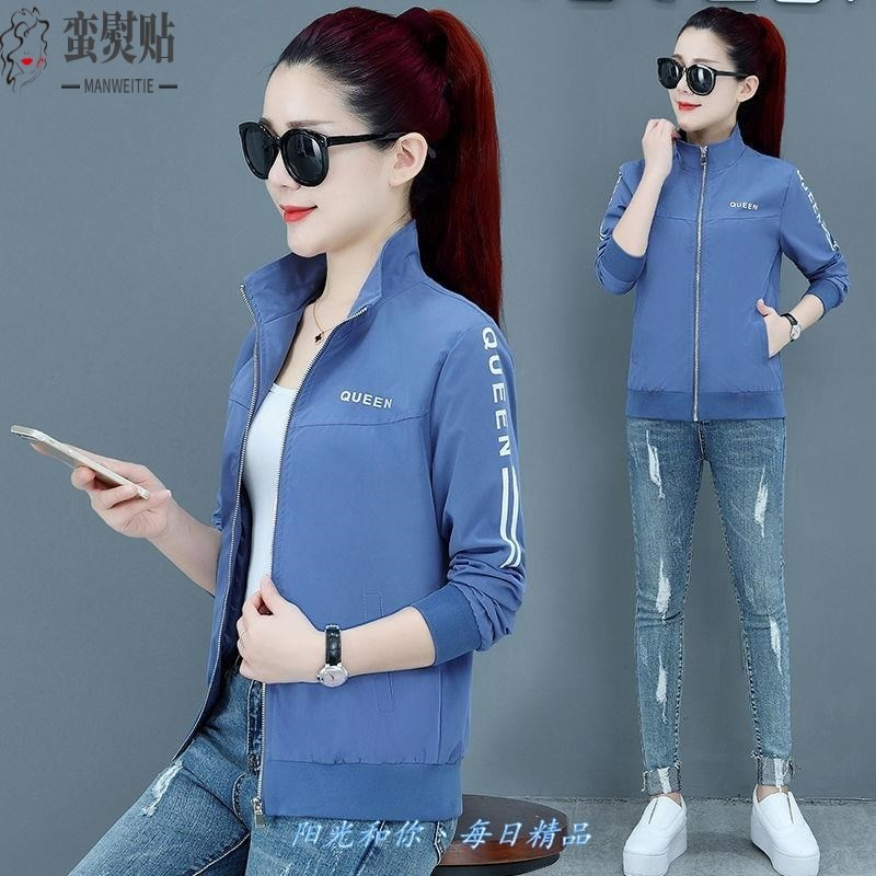 The new womens wear in spring and autumn is loose, and the jacket in 2020 is slim. Korean casual girl