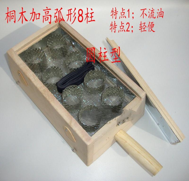 纯实木制艾灸盒肚子腰八髎专用桐木艾盒温灸盒艾灸器艾柱盒