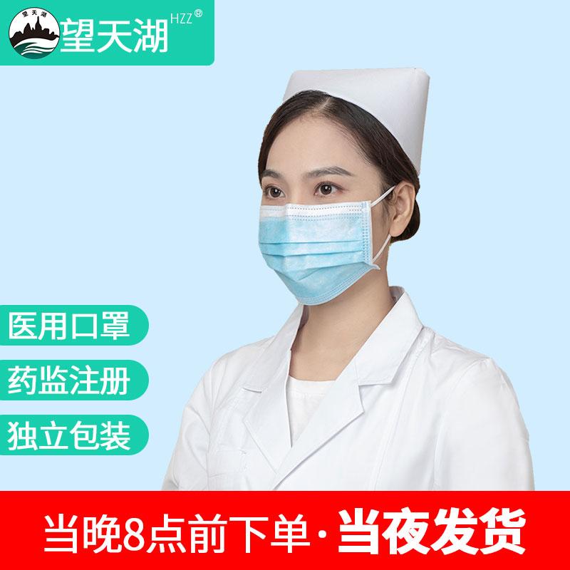 100片医用口罩医护医生三层一次性医疗专用成人面罩大人儿童独立