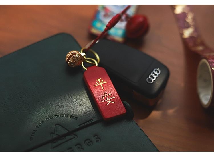 车饰帆布包车上百搭包包挂件装饰品手绳挂坠男生匙钥扣