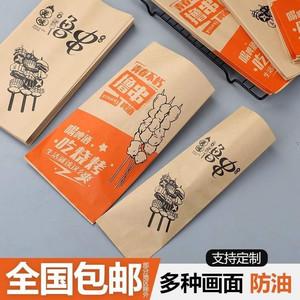 串串打包纸袋炸串油炸烧烤外卖专用打包袋子一次性防油烤串油条
