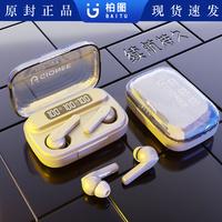 【官方推荐】柏图真无线蓝牙耳机原装正品2021新款超长续航大电池迷你入耳式白色高音质华为苹果小米通用