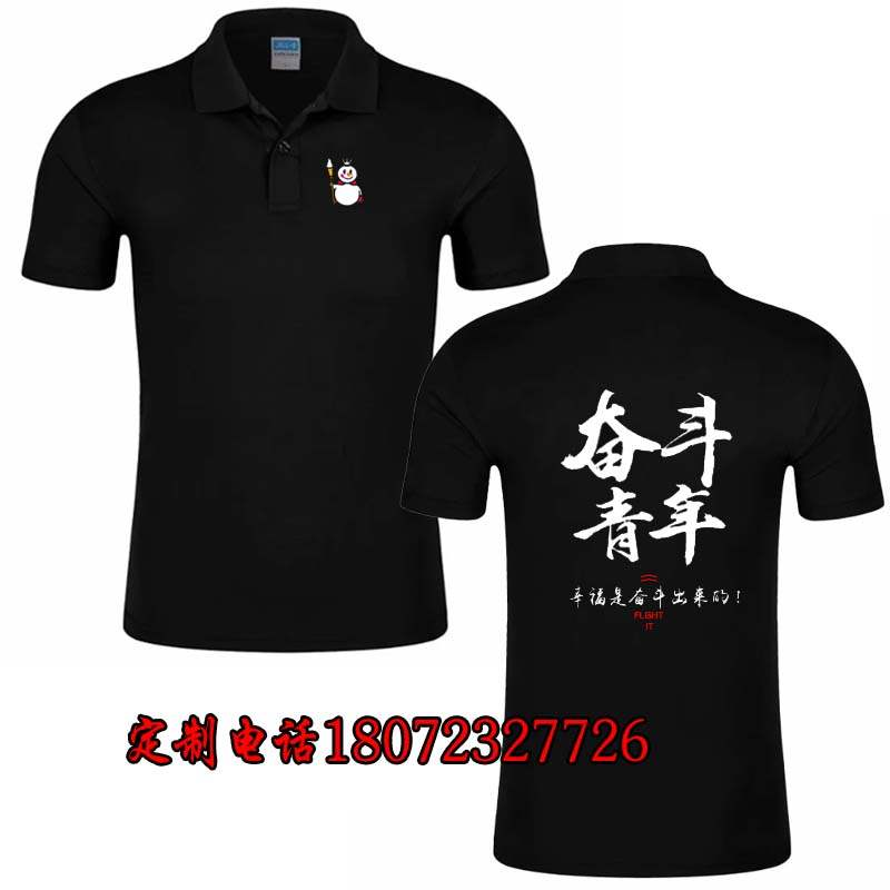 Michelle ice city workwear short sleeve T-shirt round neck sweater assault suit custom catering embroidery Logo Hoodie