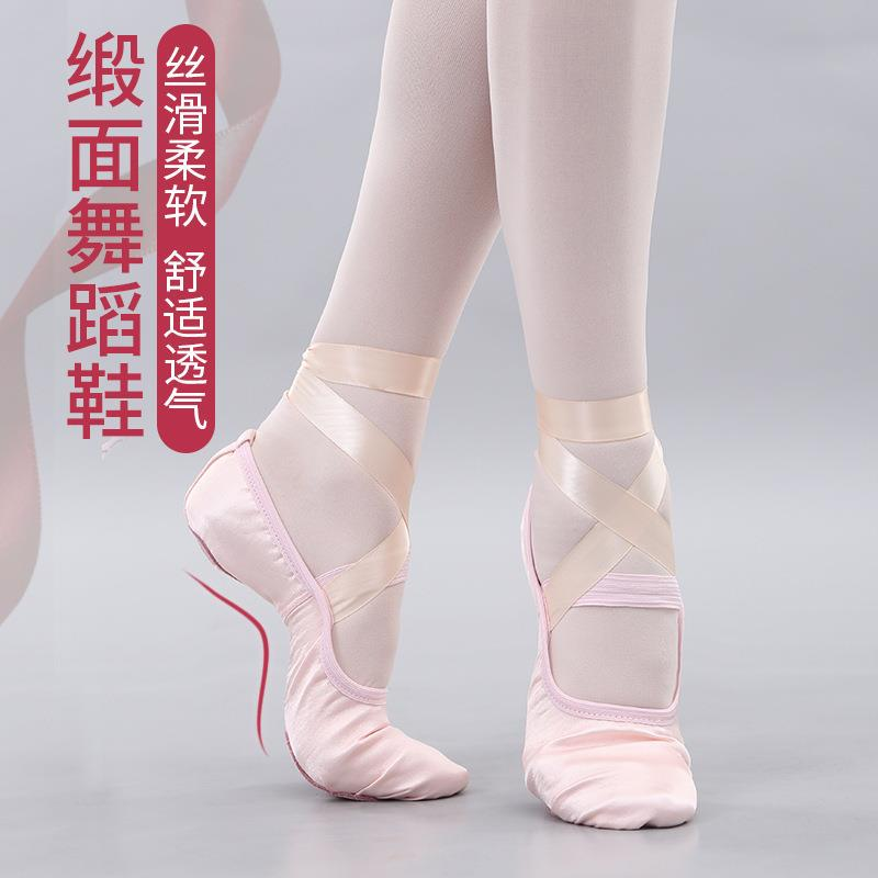 . Ballet shoes with satin soft soles beginners cat claw girls toe shoes flat soled dance shoes bandage training