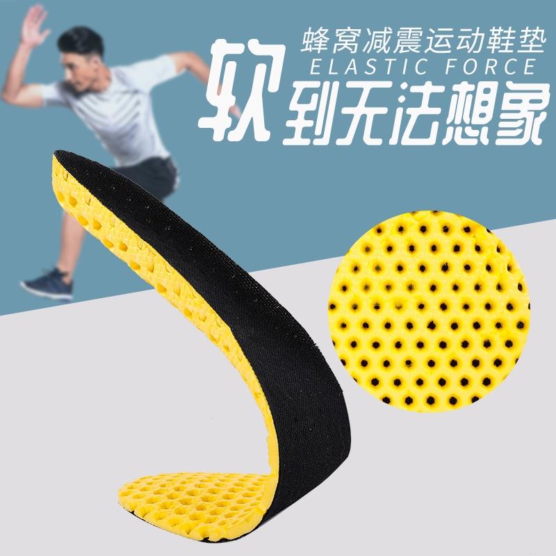 增高鞋垫适配aj1乔丹高帮低帮中帮运动鞋柔软减震吸汗防臭增高垫图片