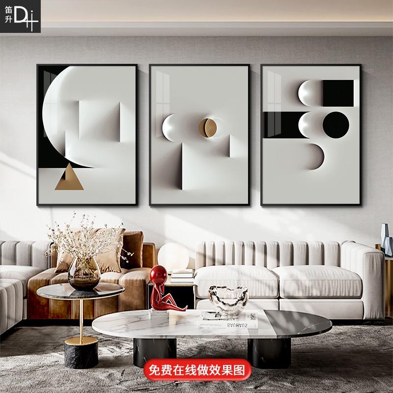 艺术轻奢玄关极简黑白客厅装饰画