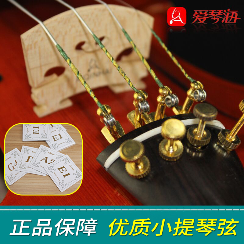 Set string treble violin string green bar performance grade alloy string thick and bright one set of four 2020