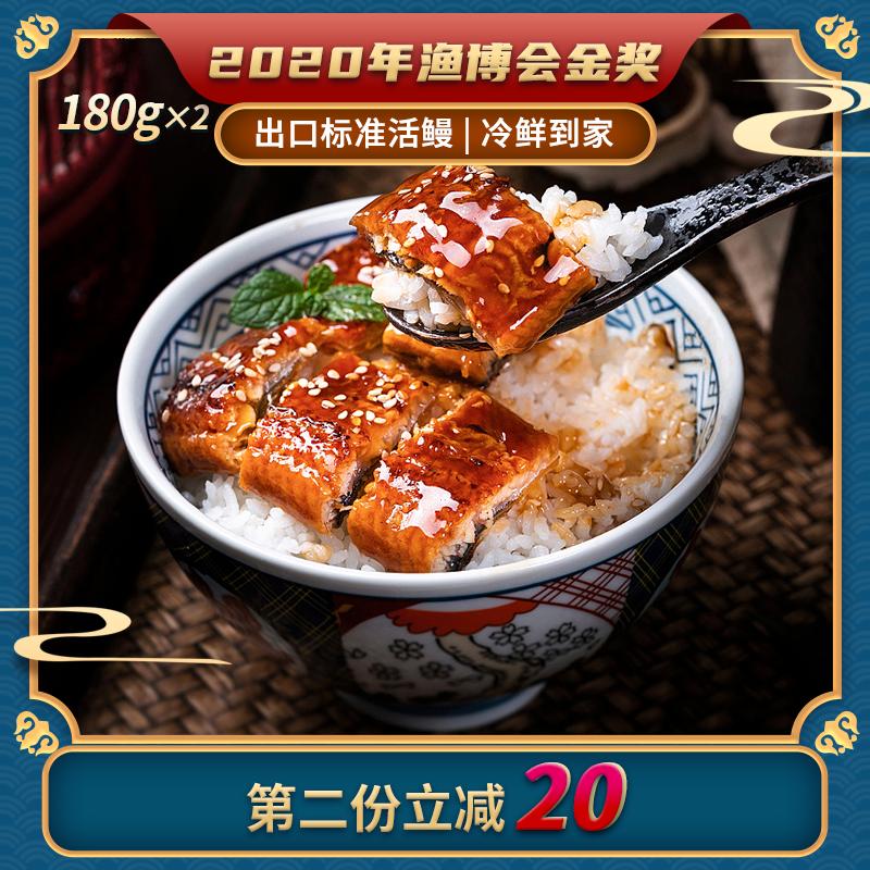 鱼香思蒲烧鳗鱼日式烤鳗鱼切段加热即食照烧日料曼鱼饭食材180gx2