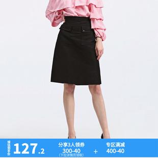 400-40欧时力夏装时尚优雅高腰口袋中裙a字半身裙1GY3072110