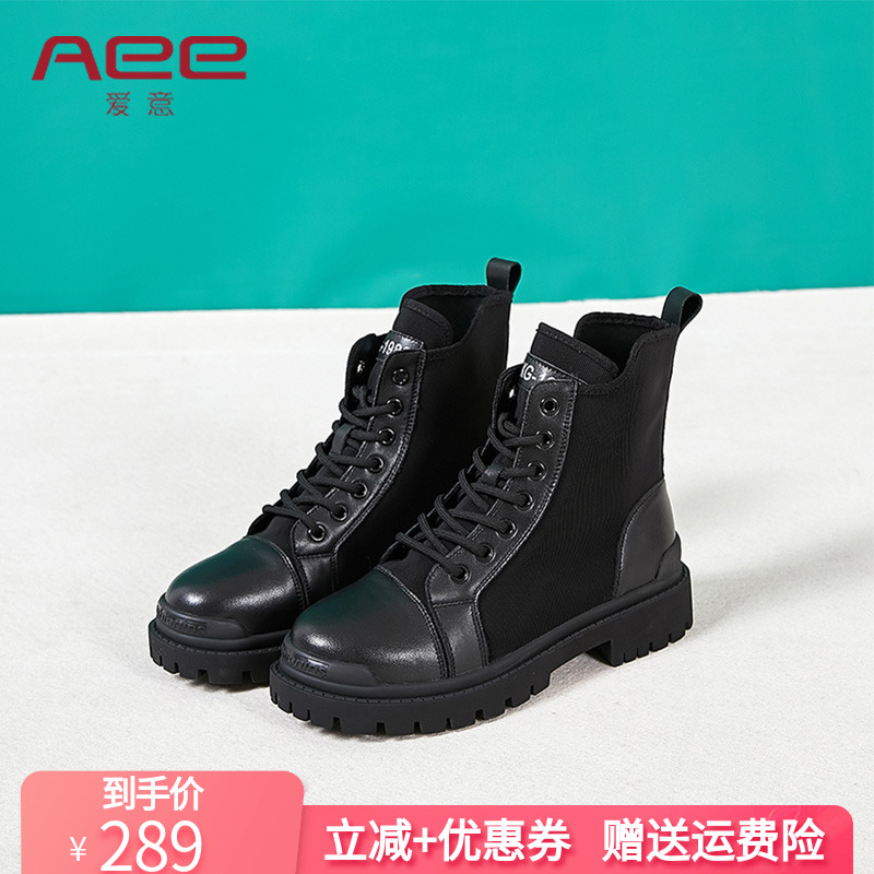 AEE / Aiyi fall 2020 new fashion lace up round head Martin boots comfortable Mid Heel cowhide womens Boots