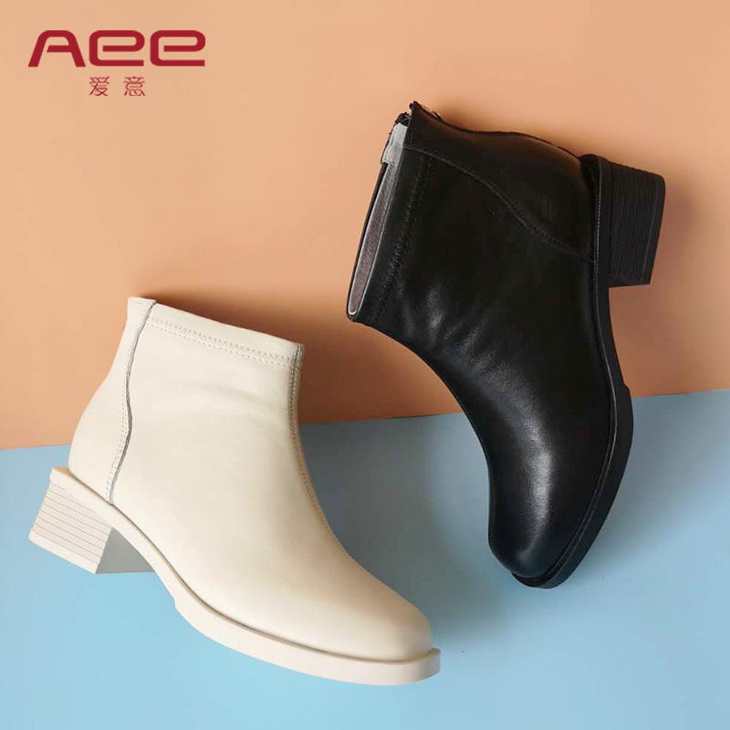 AEE / Aiyi fall 2020 new fashion round head middle heel fashion boots cowhide back zipper comfortable short boots for women