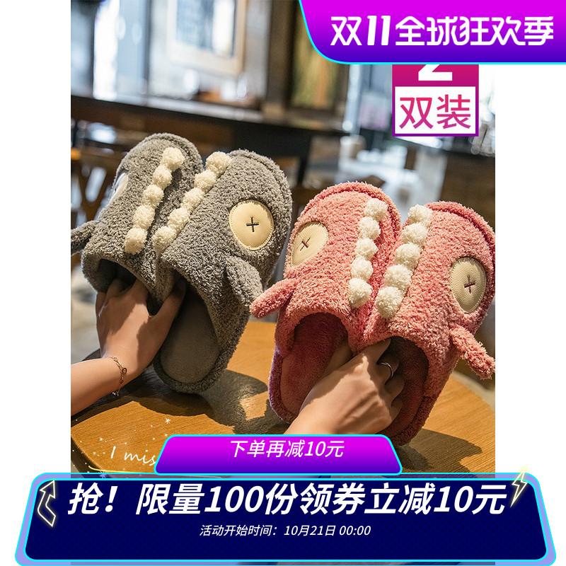 棉拖鞋女秋冬季家用家居防滑厚底包跟可爱地板毛绒室内情侣毛拖鞋