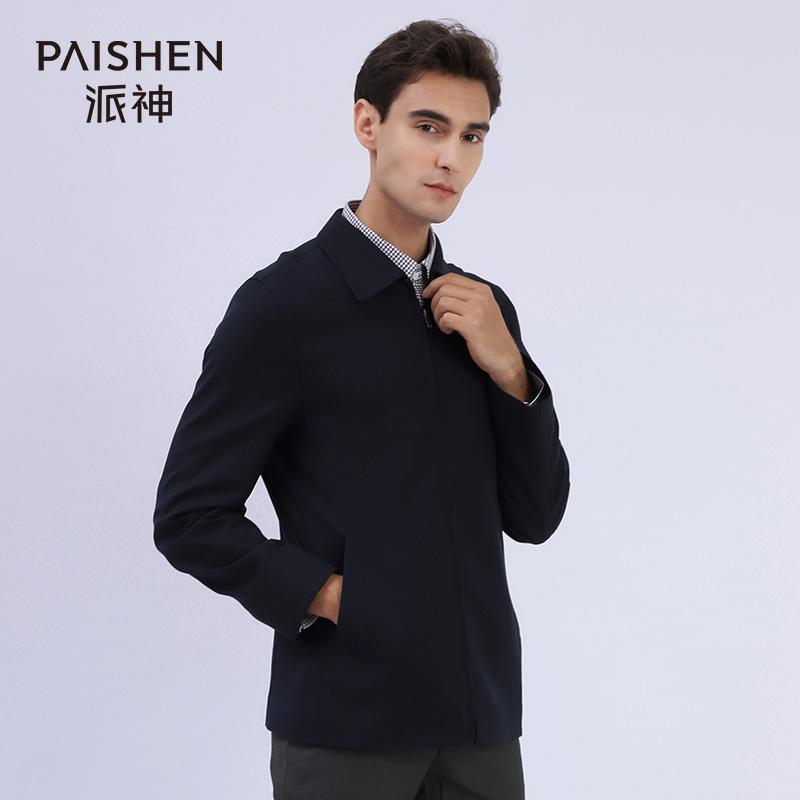 Paishen / paishen mens lapel jacket business classic spring and autumn business jacket wool pjk72w001