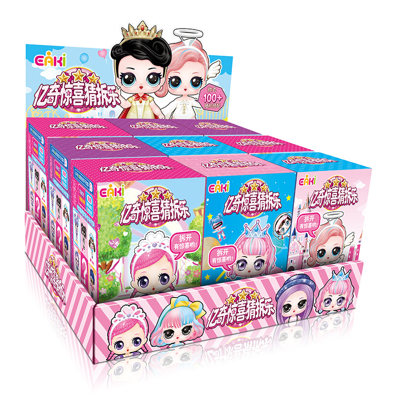 Yiqi surprise guess music blind box doll guess music children Xinqi egg ball pet girl toy together