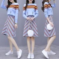 毛衣套装裙女2020早秋新款秋冬季气质时尚很仙的条纹针织衫两件套