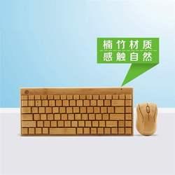 赣派文创台式笔记本无线键盘鼠标竹制键鼠套装静音便携游戏办公用