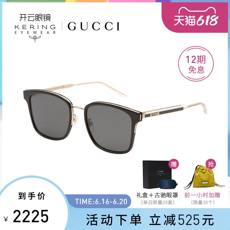 开云眼镜 古驰GUCCI金属芯线墨镜方框潮流黑色太阳镜GG0563SK