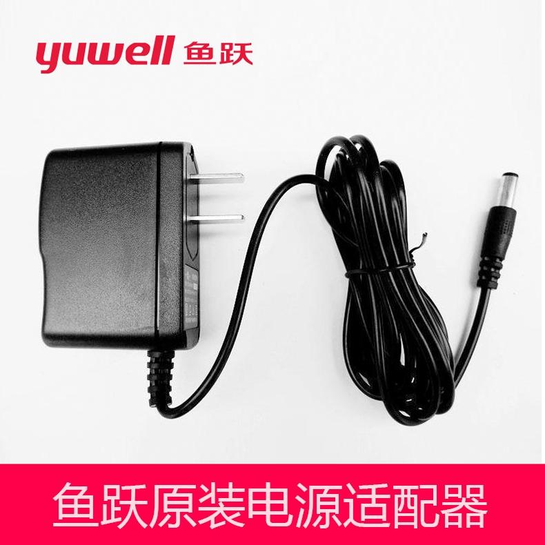 鱼跃电子血压计配件原装通用电源适配器电源线YE655A