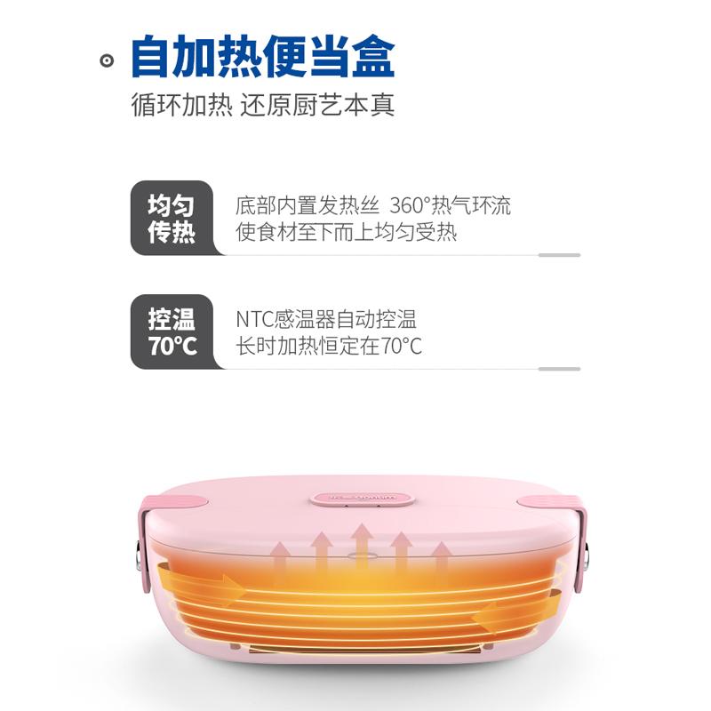 东菱电热饭盒无水加热便当盒保温自热可插电上班族带饭神器便携