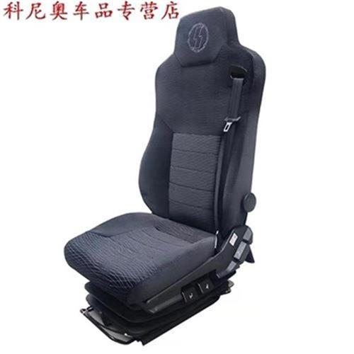 It is applicable to Shaanxi Automobile heavy truck Delong x3000u air Z bag seat. The air rammer seat is changed into a space suspension air bag seat