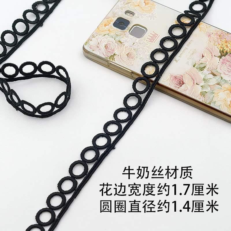 Circular milk silk hollow Lace Necklace Bracelet neckline cuff skirt decoration versatile clothing accessories