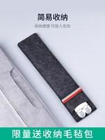 小天折叠华为托配件手提电脑笔记本铝合金悬空托架便携散热苹果金