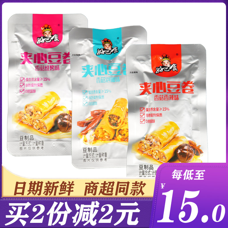 徽记好巴食香菇夹心豆卷500g豆干豆皮豆腐卷包装零食小吃四川特产